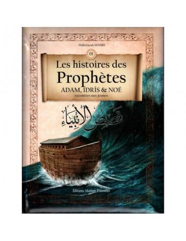 Les histoires des Prophètes (ADAM,...