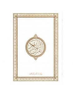 القرآن الكريم (حفص)- Le...