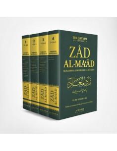Zad al-ma'ad - Ibn Qayyim...