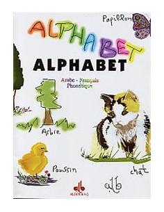ALPHABET : Ar-Fr-Phonétique