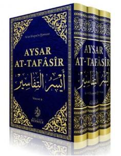"""Aysar At-Tafâsîr """" Tafsir (..."""