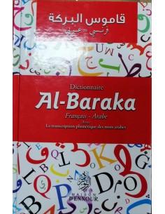 Dictionnaire Al-Braka...