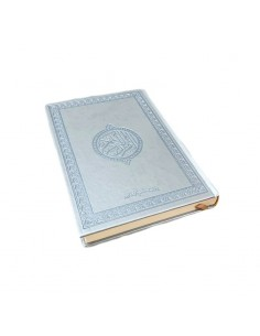 Le Saint Coran Arabe -...