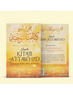 Sharh Kitâb At-Tawhîd -...