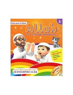 Allah est celui qui...