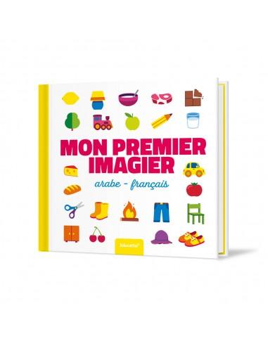 MON PREMIER IMAGIER