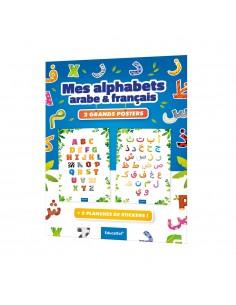 Mes alphabets arabe &...
