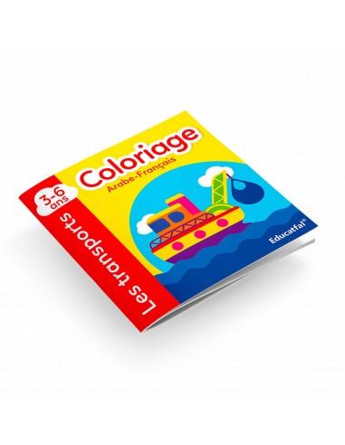 Coloriage - Arabe & Français- (3-6 ans)