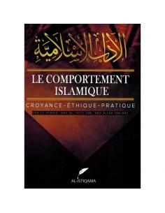 LE COMPORTEMENT ISLAMIQUE -...